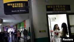 국제 송금 서비스를 제공하는 '웨스턴 유니언'의 쿠바 아바나 사무소.