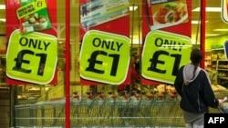 Druga recesija u Velikoj Britaniji od finansijske krize
