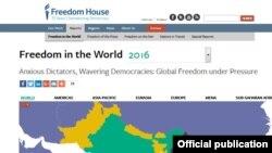 Freedom House အဖြဲ႔ အစီရင္ခံစာ
