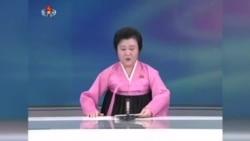 Визит Керри в Китай