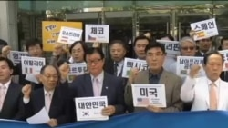 韩国民众抗议中国强制遣返朝鲜叛逃者