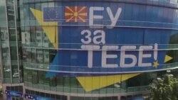 Што сега? Македонските евроинтеграции остануваат заглавени