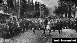 წითელი არმიის შემოსვლა თბილისში, 25 თებერვალი, 1921 წელი.