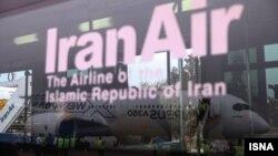 فرود آزمایشی یک فروند هواپیمای مسافربری ایرباس ای۳۵۰ در فرودگاه مهرآباد تهران - ۱ اسفند ۱۳۹۴