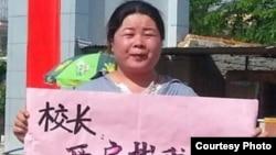 叶海燕在海南万宁举牌抗议 (图片来自:叶海燕推特)