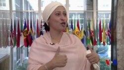হ্যালো অ্যামেরিকা : উইমেন অফ কারেজ এ্যাওয়ার্ড