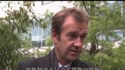 2013-10-15 美國之音視頻新聞: 有關伊朗核計劃的談判星期二登場