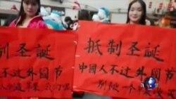 王府井彩灯迎圣诞 大学生穿汉服抵制洋节