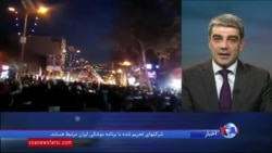 رضا پیرزاده: جمهوری اسلامی ترسیده چون شعارهای معترضان ضد نظام است