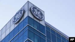 辛辛那提的通用電氣公司全球運營中心。