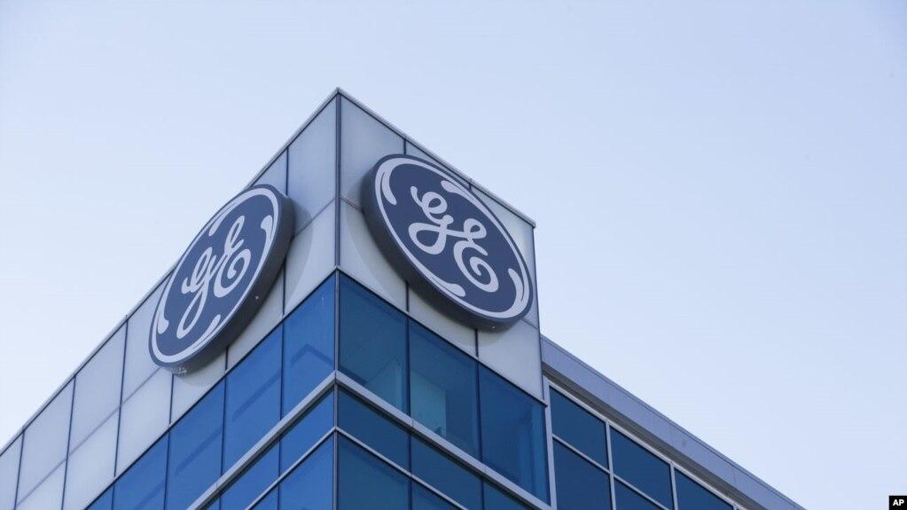 資料照辛辛那提的通用電氣公司全球運營中心
