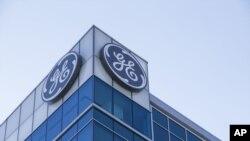 美国俄亥俄州辛辛那提市的通用电气公司全球运营中心