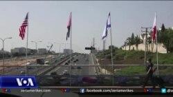 Reagime mbi marrëveshjen mes Izraelit, Emirateve të Bashkura Arabe dhe Bahrenit