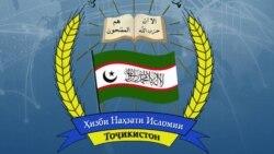 Tojikiston Adliya vazirligi: Islom uyg'onish partiyasi yopiladi - Ravshan Shams