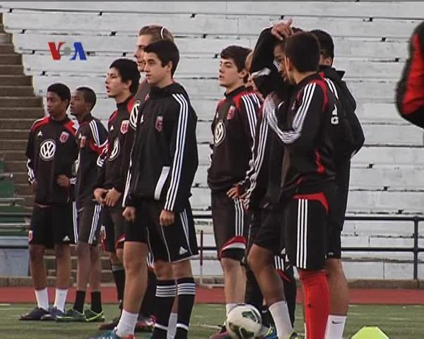 Akademi Sepakbola DC United - Liputan Feature VOA