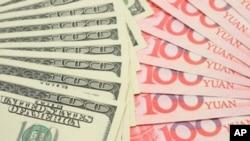 中國官媒稱需要提高匯率彈性