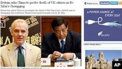 英国电讯报3月26日报道英国政府要求中国调查据称跟薄熙来(右)家人关系密切的英国人尼尔•海伍德(左)死亡事件的截屏