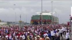 巴拿马运河扩建竣工典礼仪式