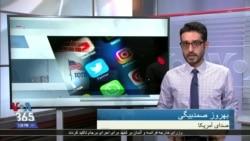 نگاه کاربران ایرانی به انتخابات آمریکا در گزارش بهروز صمدبیگی