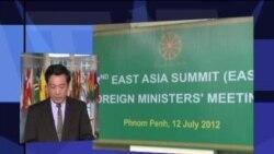 VOA连线:美国国务卿希拉里克林顿结束亚洲五国访问
