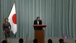 2015-09-15 美國之音視頻新聞:日韓中促北韓遵守安理會協議