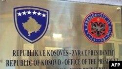 Udhëheqësit e Kosovës përcjellin ngushëllime për viktimat e aksidentit tragjik