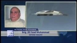 پاکستان میں ڈرون حملوں کا مستقبل