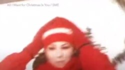 Праздничная #музыкаэпохи: All I Want For Christmas Is You