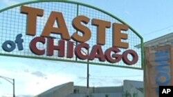 芝加哥美食节