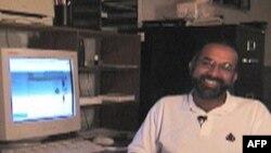Tarik Amanulah, Pakistanac koji je poginuo u terorističkom napadu na kule Svetskog trgovinskog centra 11. septembra 2001.