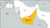 UAE Arrests Al-Qaida-Linked 'Terrorist Cell'