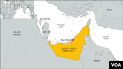 Bản đồ khu vực Liên hiệp Các Tiểu vương quốc Ả-rập (UAE).