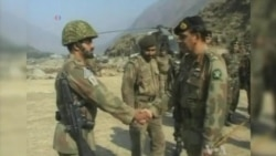 Pakistan's Top Military Commander to Retire