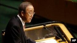 Katibu Mkuu wa Umoja wa Mataifa, Ban Ki-Moon