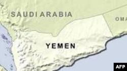 也门拒绝什叶派反叛分子停火协定