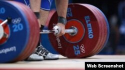 Beynəlxalq Ağır Atletika Federasiyası