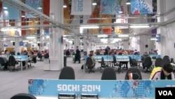 2014索契冬季奧運會的主新聞中心