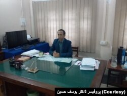 اسسٹنٹ پروفیسر ڈاکٹر یوسف حسین