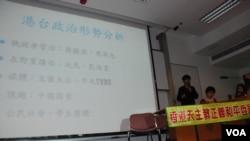 香港天主教團體最近舉辦論壇,探討太陽花學運對台、港兩地學運及社會未來發展的影響