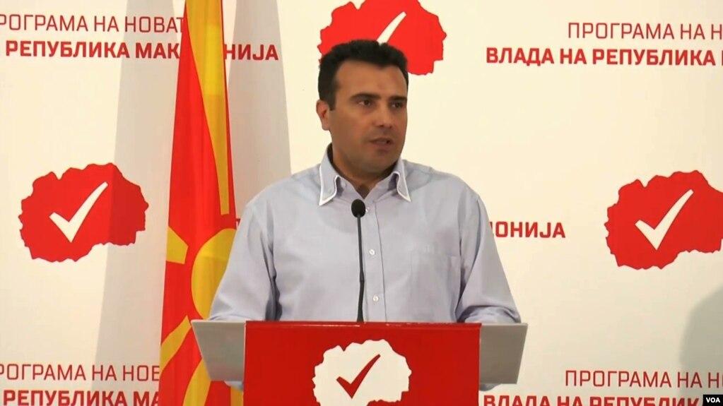 Maqedoni: Partitë bien dakord për anëtarët e kabinetit të ardhshëm