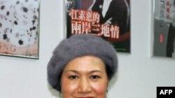 香港台湾工商协会会长江素惠