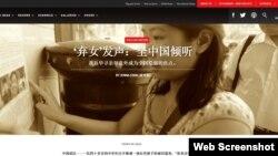 夏华斯在中国的一所儿童福利院(来自网络截图)
