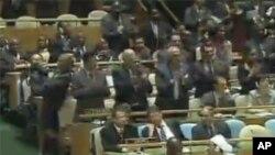 ОН: Палестинците поднесоа барање за државност