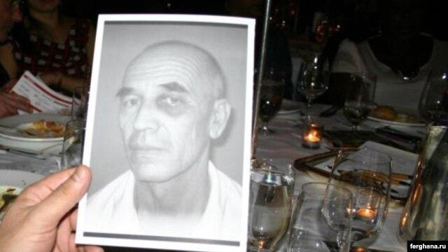 Taqdimot marosimida olingan surat, Nyu-York, 20-noyabr, 2012