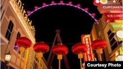 Linternas chinas, desfiles, danzas del león y del dragón, naranjas, mandarinas y otras tradiciones típicas del Año Nuevo chino esperan a los visitantes de Las Vegas en 2017.