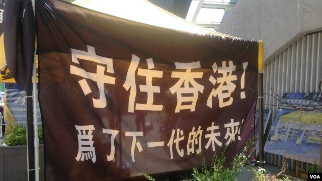 香港立法会否决2017年特首选举方案(美国之音海彦拍摄)