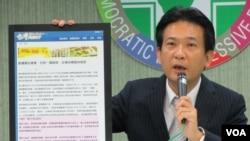 DPP press event 01民進黨記者會