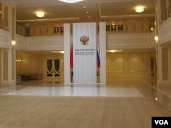 俄罗斯上议院联邦委员会。(美国之音白桦拍摄)
