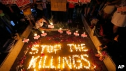 ماورائے عدالت ہلاکتوں کے خلاف مظاہرے بھی کیے جاتے رہے ہیں