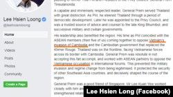 Bài viết trên trang Facebook của Thủ tướng Lý Hiển Long.